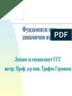 FE-06(Dynam)