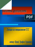 FE-03(pile).pdf