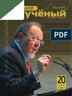 moluch_100_ch1.pdf