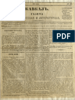 Kavkaz_1850_N48