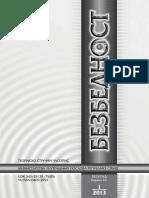 Часопис+Безбедност+1_2013.pdf