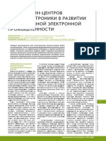 DesignCenter.pdf