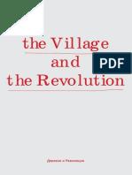 Village Revolution