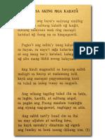 Something Fishy About Rizal Poem
