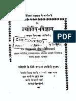 2015.476568.Jyotishh-Vijnj-aan.pdf