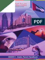 ARABIC-PARENT-HANDBOOK-WITH-COVER-GRADE-5.pdf