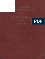 UBS (1998). The Greek New Testament. Introducción+Mateo+Marcos. Fourth Revised Edition.pdf
