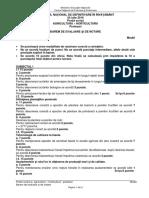 Def 001 Agricultura Horticultura P 2019 Bar Model LRO