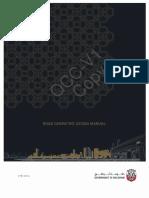 TR-514 (Road Design Manual).pdf