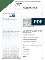 2018 July 22 NTA UGC NET Solved Question Paper-1 - Free Online NTA UGC NET_JRF Guide Book December 2018