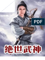 [www.asianovel.com]_-_Peerless_Martial_God__Chapter_1_-_Chapter_50.pdf