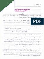 CWI (10).PDF