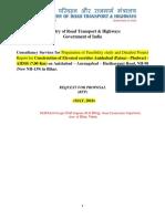 TechnicalDocument.pdf
