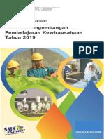 Bantuan KWU 2018