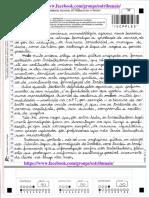 881-TRT-12-Redao-Nota-100.pdf