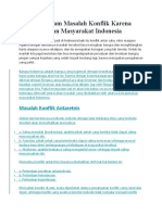ppt  isbd