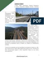 Πρόοδος σιδηροδρομικών έργων - Μάιος 2019