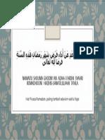 Niat Shaum Ramadan
