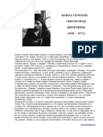 monah Georgije svetogorac.pdf