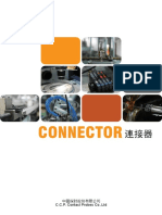 Connector catalogue.pdf