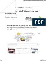 9 important urls for google users dgtl - Ebela story.pdf