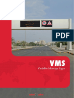 VMS (4)