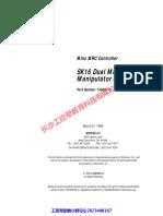 安川sk16手册.pdf