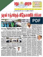 16-05-2019.pdf