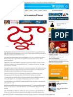 Telugu Language Character is Crashing IPhones Globally _ Greatandhra.com