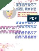 水彩花朵感恩教师节PPT模板