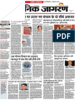 Dainik Jagran_16-May-2019_National-Edition_www.iascgl.com.pdf