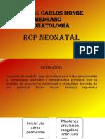 EXPOCICION NEONATOLOGIA 2