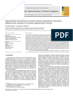 Characteristics and Trends of Research Articles Authored by Researchers