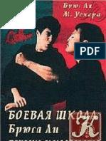 Mylife.pdf