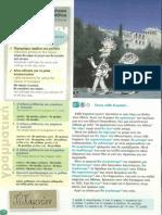 Ellinika_gia_sas_Vima_20,_21,_22.pdf