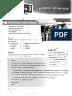 Klik_in_Greek_-_Chapter_3 (6).pdf