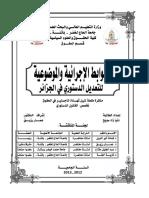 Controle-amendement-constitutionnel-procedure-fond-Algerie.pdf