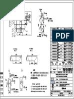 0814-B090-XGR001.6.6侧板()