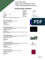 CES 6.0.0 Deck Management General Cargo