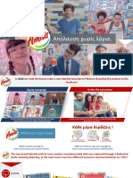 Amita 'Απόλαυση Χωρίς Λόγια' Υποψηφιότητα.pdf