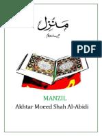 Manzil (1).pdf