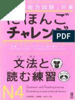 nihongo challenge.pdf
