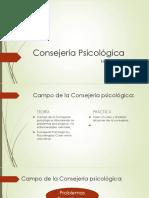 Campo de La Consejería Psicológica