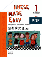 Chinese Made Easy Textbook 1.