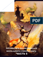 Storitelling_chast5.pdf