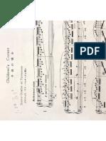Debussy Sheet Music