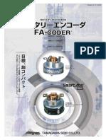 1228N56EJ_shusei.pdf