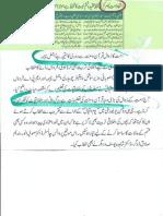Aqeeda Khatm e Nubuwwat AND Quran-o-Sunnah SAY DOORI  13082
