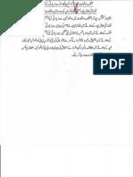Aurat Par Tashadud |/Woman PunishmenT 13087