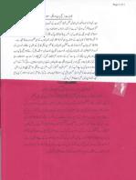 Aqeeda Khatm e Nubuwwat AND ISLAM  SAY DOORI 13104